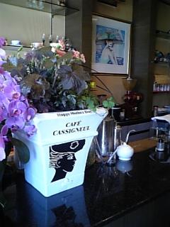CAFE CASSIGNEUL